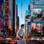 今日の映画 – LIFE!(The Secret Life of Walter Mitty)