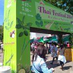 タイ・フェスティバル2014 [代々木]