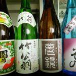 植囿酒造の芋焼酎を大人買い