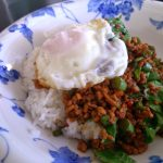 てきとーレシピ – ガパオご飯