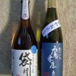 鈴木三河屋の日本酒頒布会 – 11月