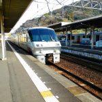 大分・福岡旅行(7) – 臼杵から博多へ