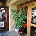 The Meguro Tavern [目黒]