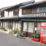 大分・福岡旅行(3) – 臼杵街歩き(その2)