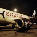 香港エクスプレス航空(HK Express)