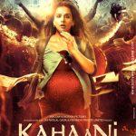 今日の映画 – 女神は二度微笑む(Kahaani)