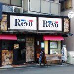 Revo [天下茶屋]