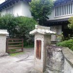 日本民藝館 – 愛される民藝のかたち