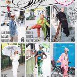 今日の映画 –アドバンスト・スタイル そのファッションが、人生(Advanced Style)