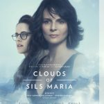 今日の映画 – アクトレス 女たちの舞台(Clouds of Sils Maria)