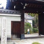 新春京都探訪(3)