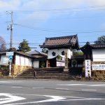 新春京都探訪(2)