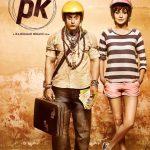 今日の映画 – PK(PK)