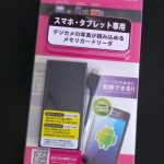 Nexus 7 2013用SD-Card Reader購入
