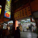 台湾周遊、列車と駅弁の旅(2) – 1日目(台中街歩き)