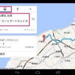 台湾旅行で便利だったもの – Google Maps(バス編)