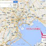 旧Google Mapsでのマイマップ作成とルート検索