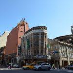 台北歴史散歩の旅 (9) 大稲埕 – 貴徳街など