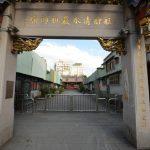 台北歴史散歩の旅 (11) 萬華(艋舺)