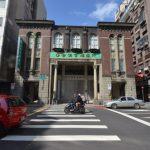 台北歴史散歩の旅 (16) 市内中心部(続き)および市内南部