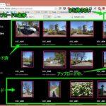 Flickrへ失敗せずにアップロードするコツ