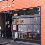 Indian Restaurant SONIA (インディアンレストラン ソニア)[溜池山王]