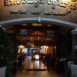 シェムリアップ~ホイアン旅行 カンボジア編(8/9) – シェムリアップのレストラン