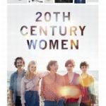 今日の映画 – 20センチュリー・ウーマン(20th Century Women)