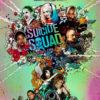 今日の映画 – スーサイド・スクワッド(Suicide Squad)