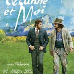セザンヌと過ごした時間(Cezanne et moi)