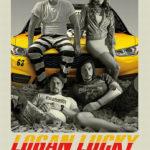今日の映画 – ローガン・ラッキー(Logan Lucky)