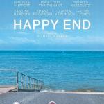 今日の映画 – ハッピーエンド(Happy End)