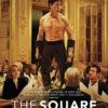 今日の映画 – ザ・スクエア 思いやりの聖域(The Square)