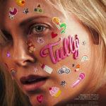 今日の映画 – タリーと私の秘密の時間(Tully)