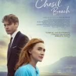 今日の映画 – 追想(On Chesil Beach)