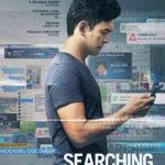 今日の映画 – search サーチ(Searching)