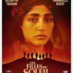 今日の映画 – バハールの涙(Les filles du soleil)