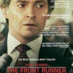 今日の映画 – フロントランナー(The Front Runner)