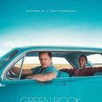 今日の映画 – グリーンブック(Green Book)