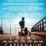 今日の映画 - 存在のない子供たち(Capharnaum)