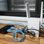 WiFi6を使ったインターネット環境