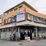 関西銭湯巡り – 新世界ラジウム温泉